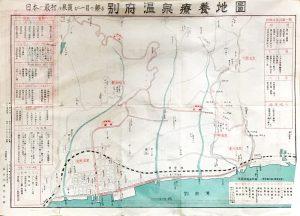 古地図「別府温泉療養地図」(表)