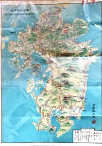 古地図「九州観光図絵」
